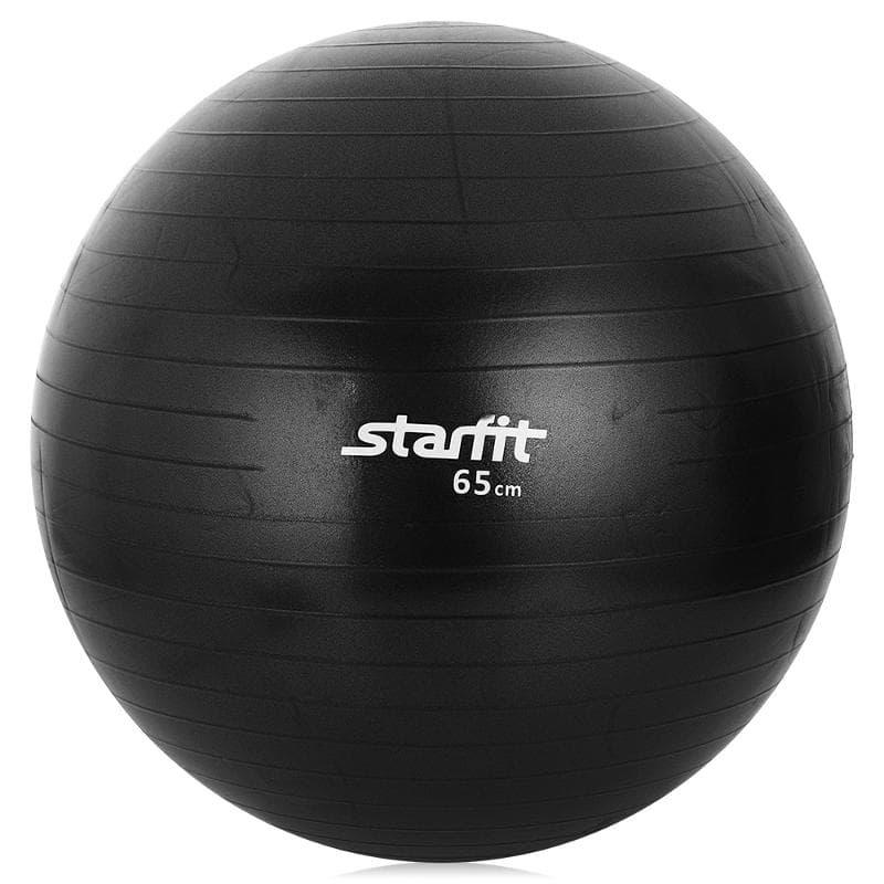 Мяч для фитнеса Starfit Мяч гимнастический GB-101 65 см, антивзрыв, черный мяч гимнастический starfit антивзрыв gb 101 фиолетовый 85 см