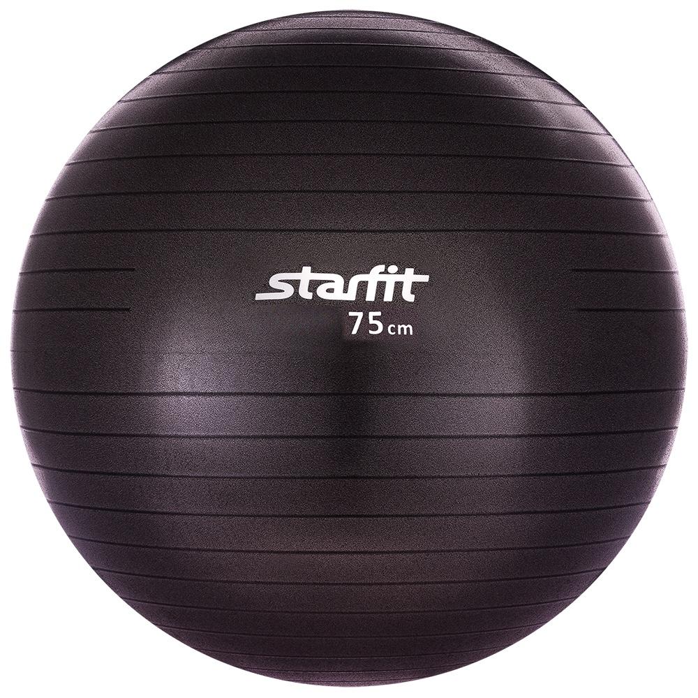 Мяч для фитнеса Starfit Мяч гимнастический GB-101 75 см, антивзрыв, черный мяч гимнастический starfit антивзрыв gb 101 фиолетовый 85 см