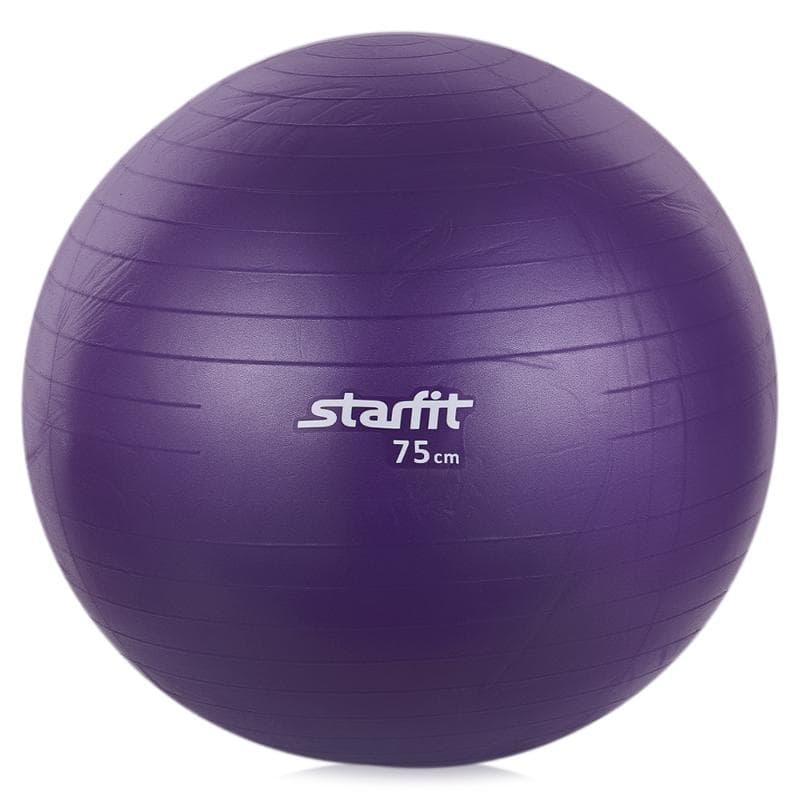 Мяч для фитнеса Starfit Мяч гимнастический GB-101 75 см, антивзрыв, фиолетовый мяч для фитнеса starfit мяч для пилатеса фиолетовый