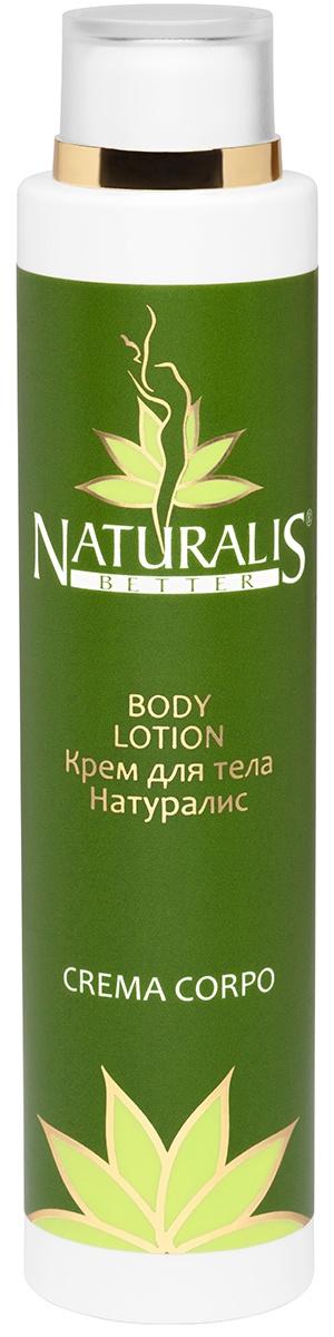 Крем для ухода за кожей Naturalis Крем для тела