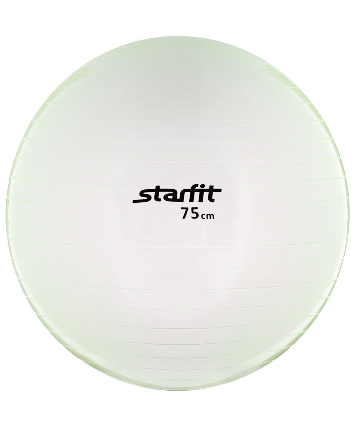 Мяч гимнастический GB-105, УТ-00009046, прозрачный, зеленый, 75 см цена