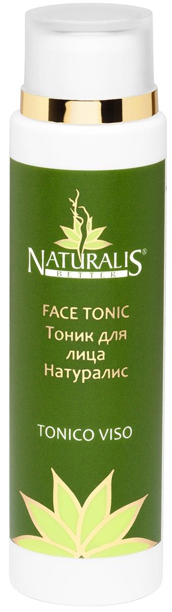 Тоник для лица Naturalis Naturalis