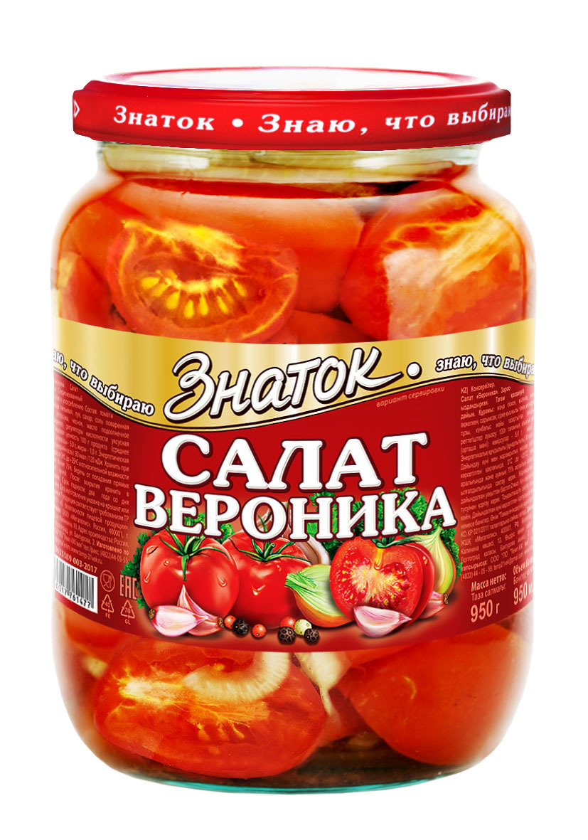 """Овощные консервы Знаток """"Салат Вероника"""", 950 г"""