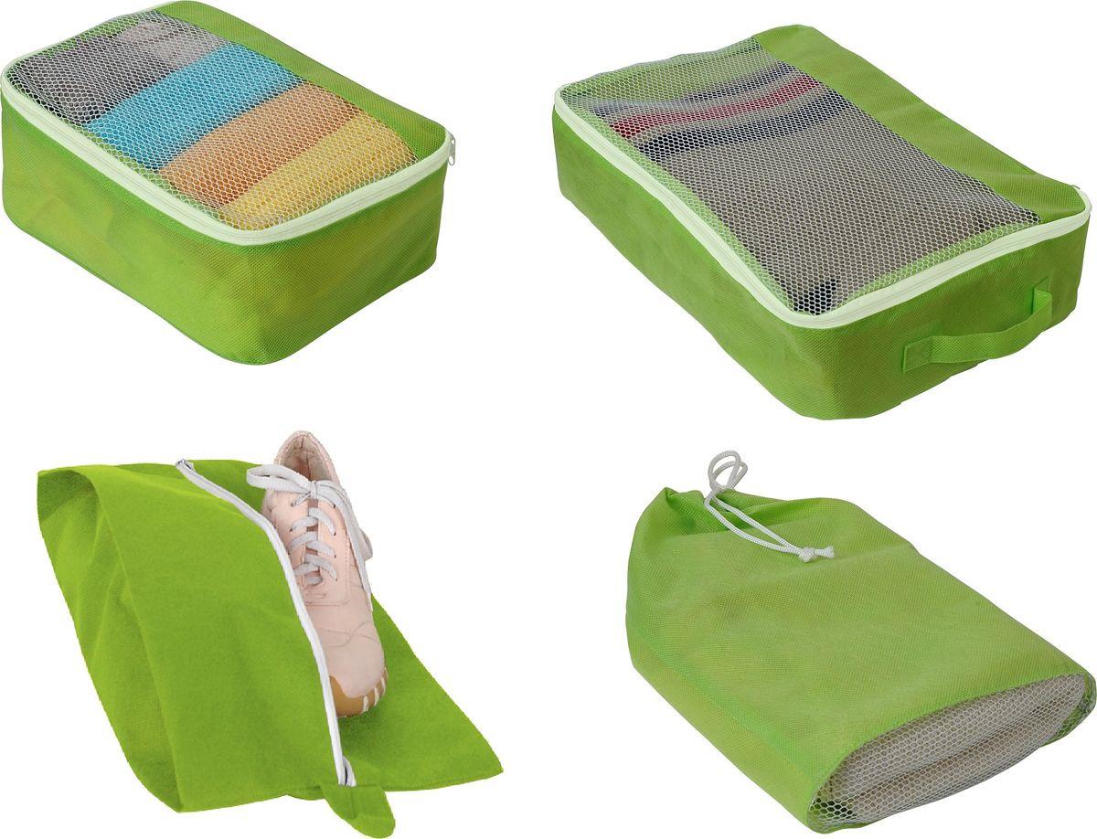 Комплект чехлов для путешествий Hausmann 3T-205, зеленый набор чехлов для путешествий бон вояж td 0222