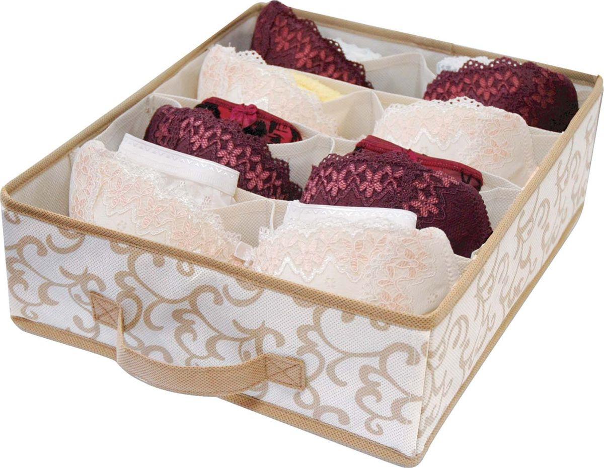 цена на Ящик для хранения белья Hausmann, AB313, бежевый, 30 х 35 х 11 см