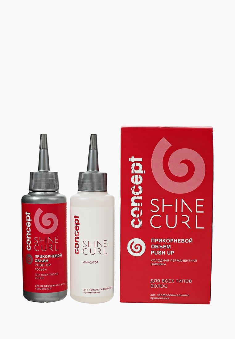 Набор для волос Concept Прикорневой объем для холодной перманентной завивки, 100 мл+10 мл химия для волос щадящая