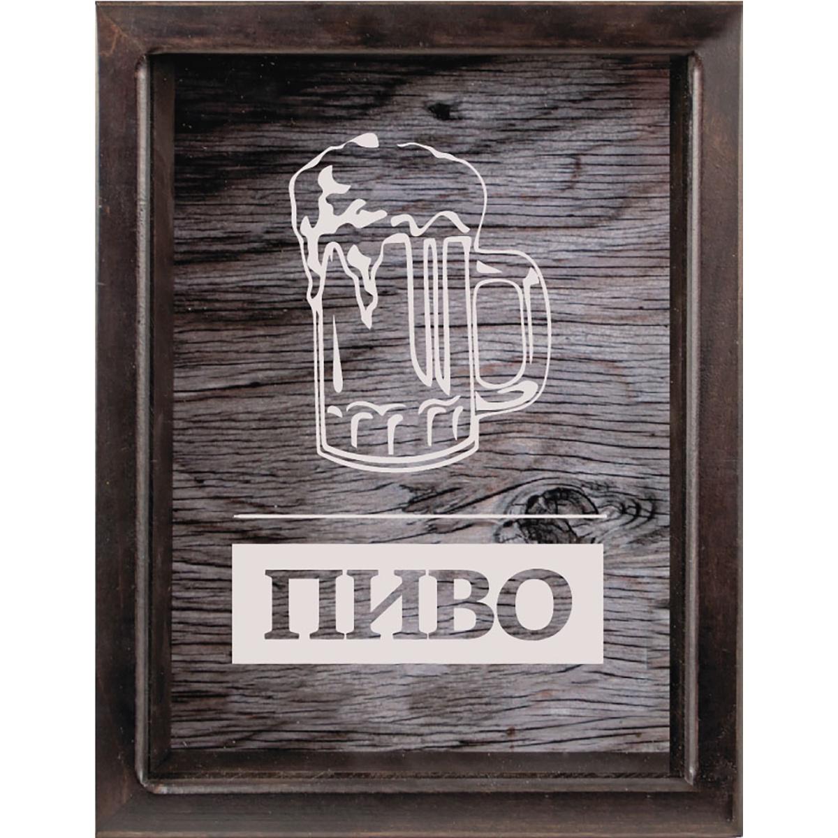 """Копилка для пивных крышек Дубравия """"Пиво"""", KD-023-131, 22 x 26 см"""