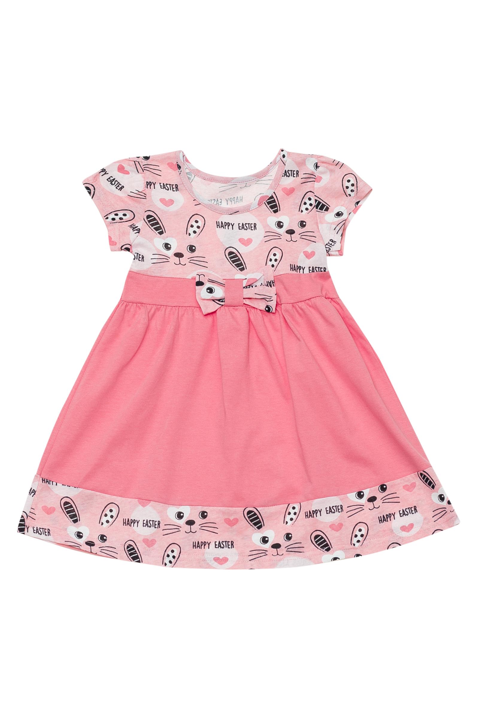 Платье Little world of alena недорго, оригинальная цена