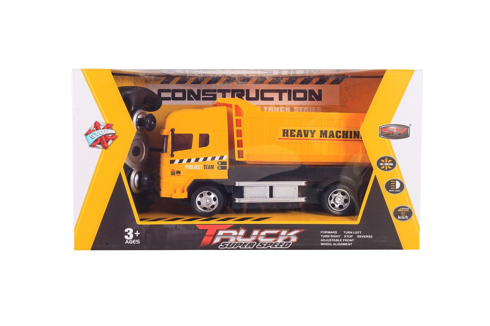Машинка радиоуправляемая S+S Toys Стройтехника, 200124139, желтый автомобиль на радиоуправлении s s toys 101036658 на батарейках белый