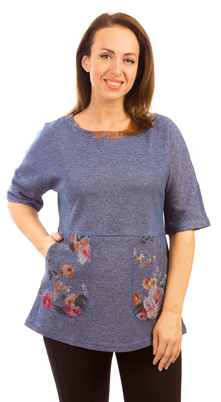 Блузка Алтекс полуприлегающая толстовка с карманами claudia nichole