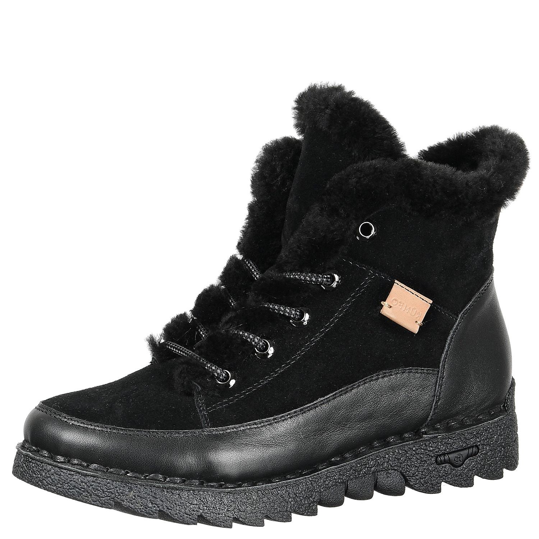 Ботинки KUMFO ботинки женские daze цвет темно серый 16507z 3 2l размер 36