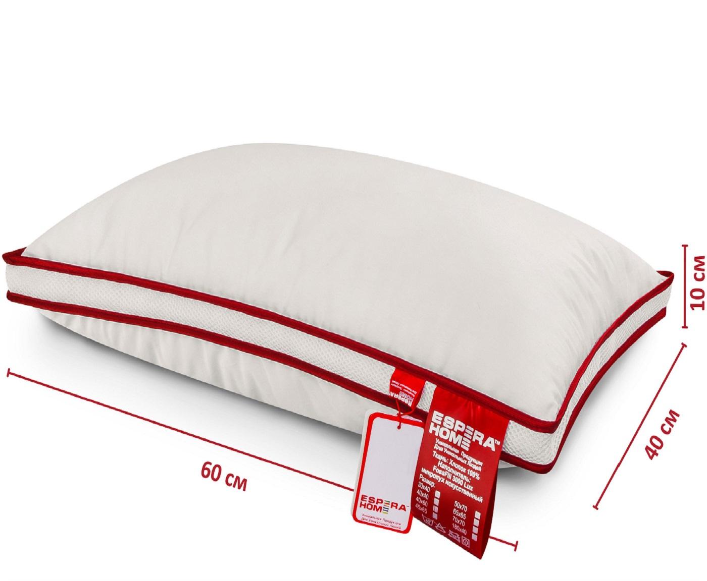 Подушка анатомическая детская ESPERA Baby 3D, ВШ-46, белый, 40 х 60 см