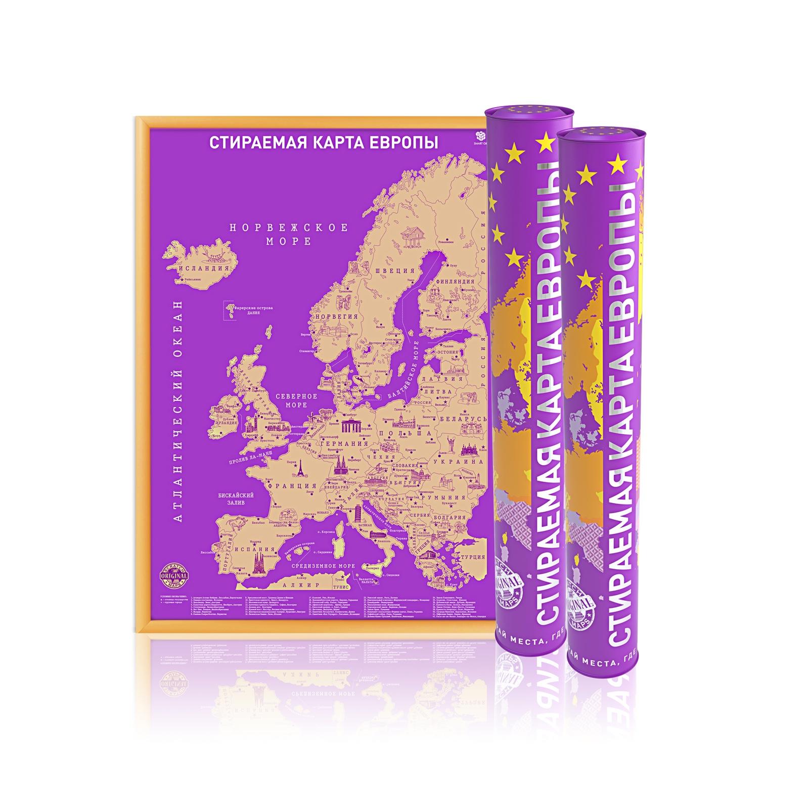 Скретч-карта мира European Edition А2, 59х42см, в прочном цилиндрическом тубусе скретч карта мира new color edition фиолетовая а2 59х42см в прочном цилиндрическом тубусе
