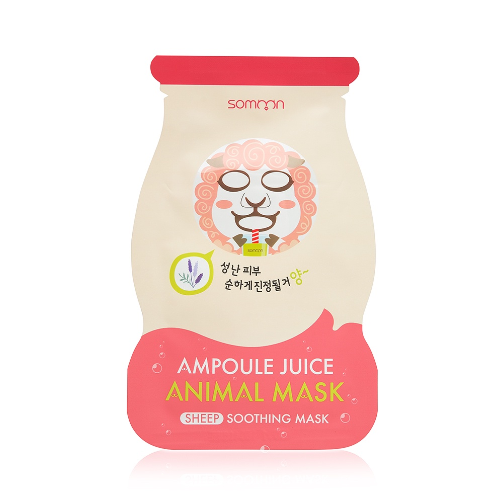 Ампульная маска-сет с козьим молоком Scinic Ampoule Juice Animal Mask (Sheep), 3 шт*33 гр