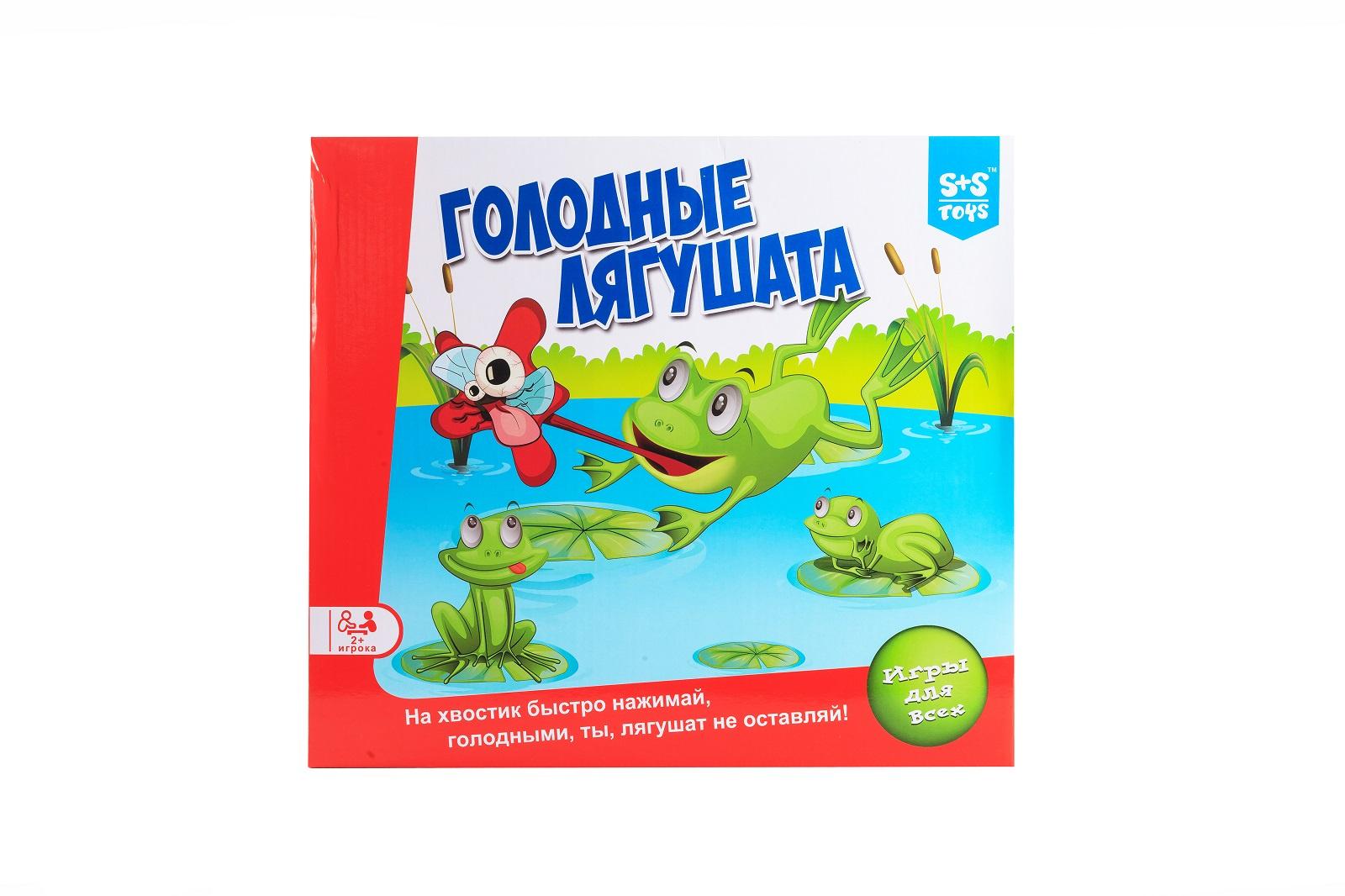 Игра настольная детская S+S Toys Голодные лягушата, 200153699 настольная игра s s toys сумашедшее ведро 200153749 1124626