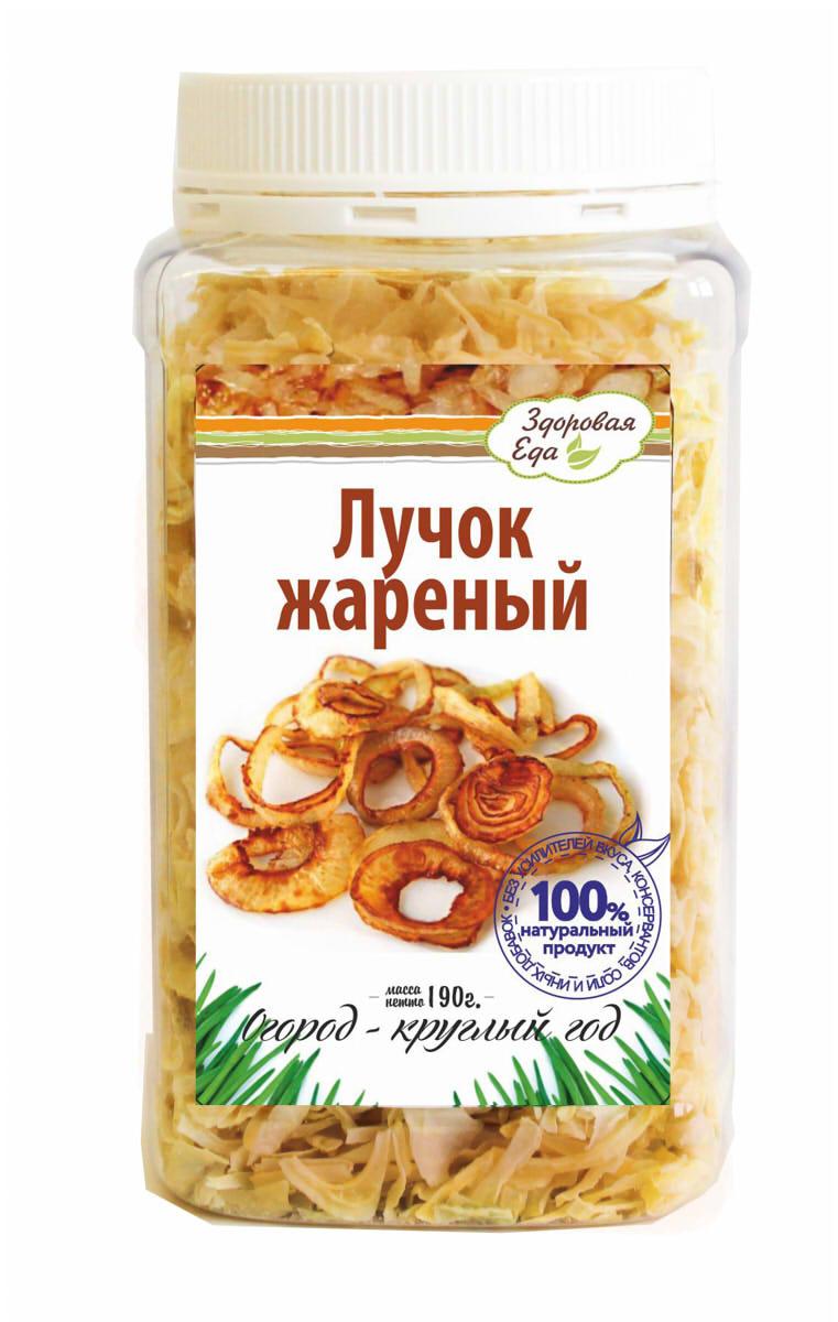 """Приправа Здоровая Еда """"Лук репчатый жареный"""", 190 г"""