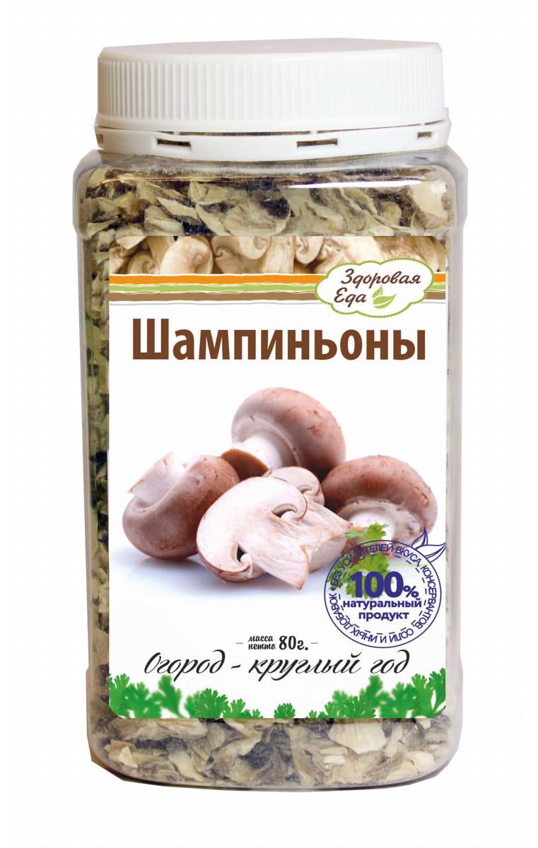 """Приправа Здоровая Еда """"Шампиньоны сушеные (кусочками)"""", 80 г"""