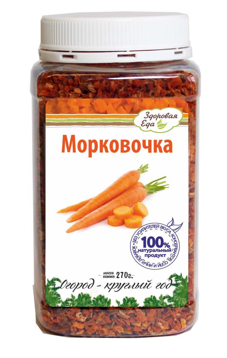 """Приправа Здоровая Еда """"Морковь сушеная"""", 270 г"""