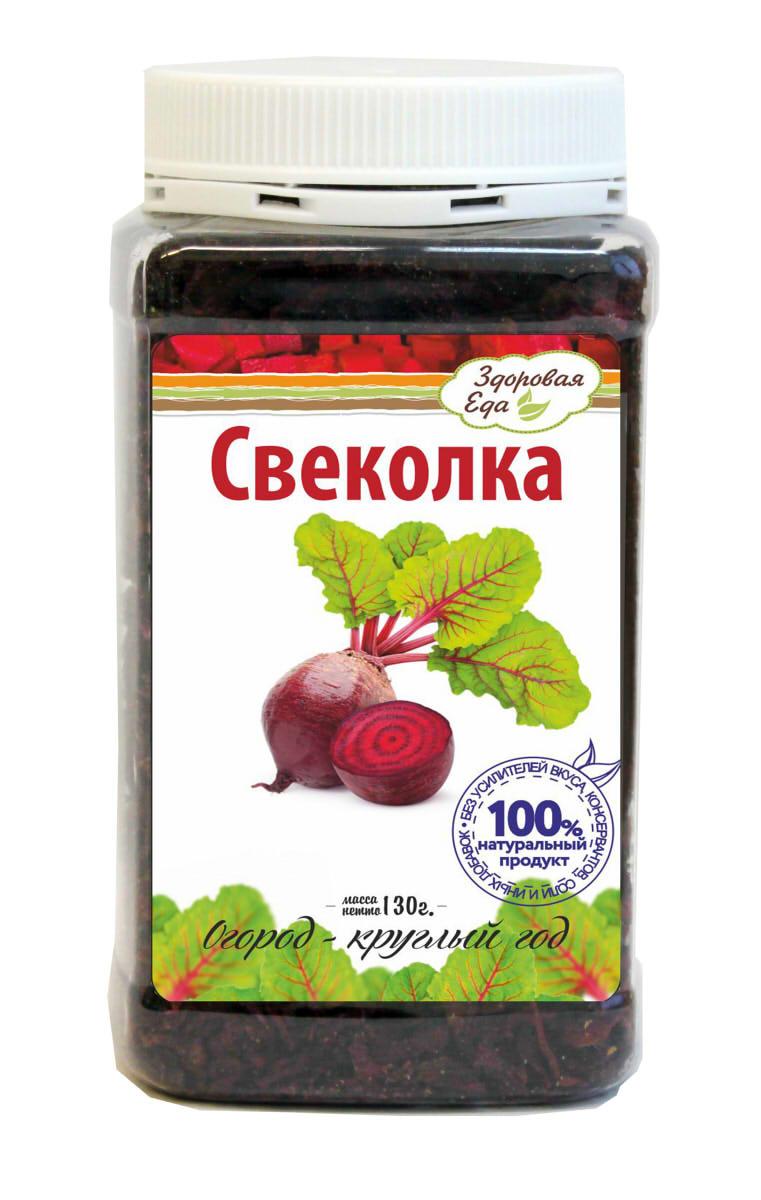 """Приправа Здоровая Еда """"Свекла сушеная (соломкой)"""", 130 г"""