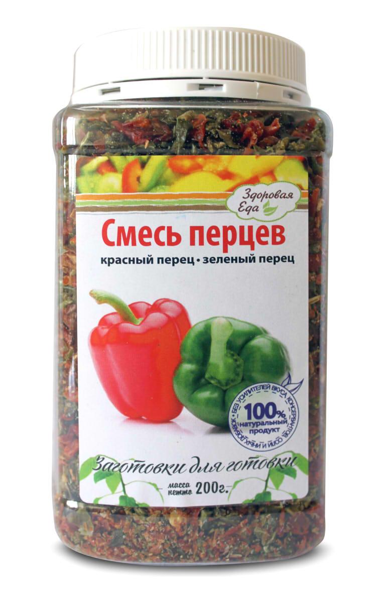 Смесь перцев Здоровая Еда, 200 г