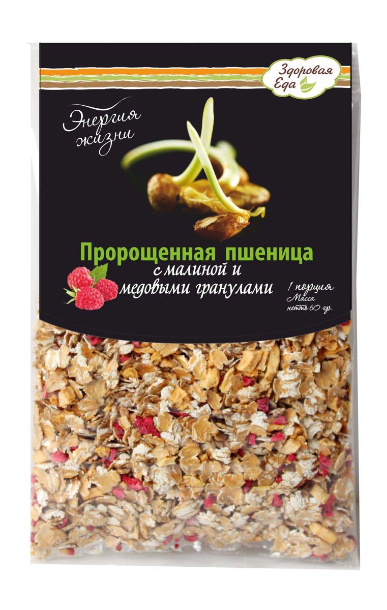 Хлопья-мюсли Энергия Жизни Здоровая Еда. Пророщенная пшеница с малинной и медовыми гранулами, 120 г бады цинк селен