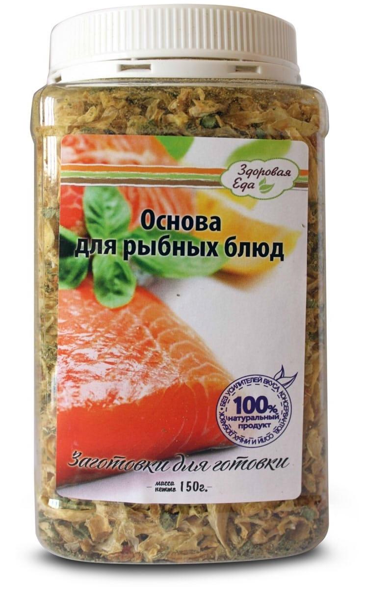 """Смесь приправ Здоровая Еда """"Основа для рыбных блюд"""", 150 г"""