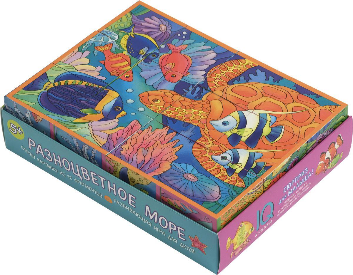 """Кубики Айрис-пресс IQ Кубики """"Разноцветное море"""", 26825"""