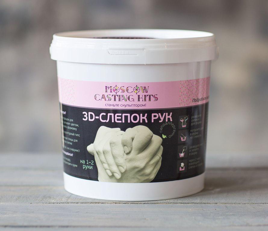 Набор Moscow casting kits 3D-слепок рук zk-072 набор для лепки moscow casting kits 3d слепок рук дошкольник