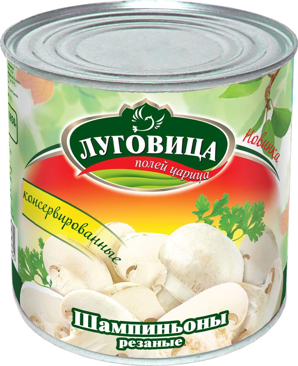 Грибные консервы Луговица