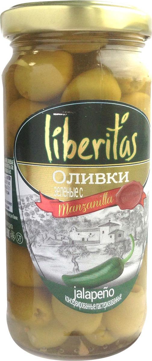Овощные консервы Liberitas
