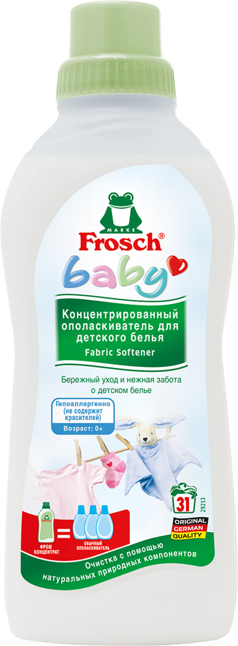 Ополаскиватель для детского белья Frosch, концентрированный, 750 мл