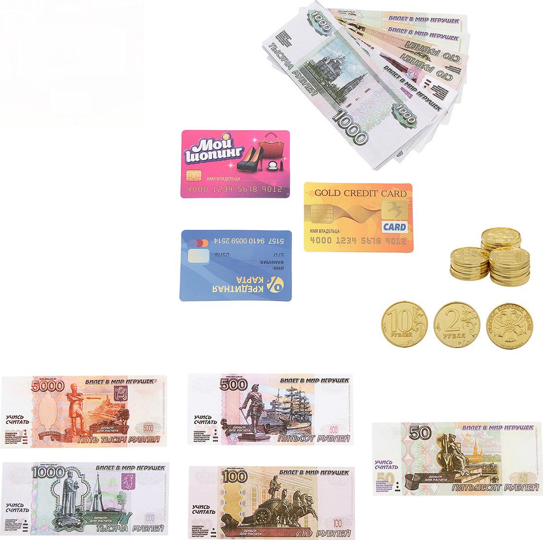 """Набор денег Zabiaka """"Мои первые деньги"""", 2466880, для девочек, с карточками"""
