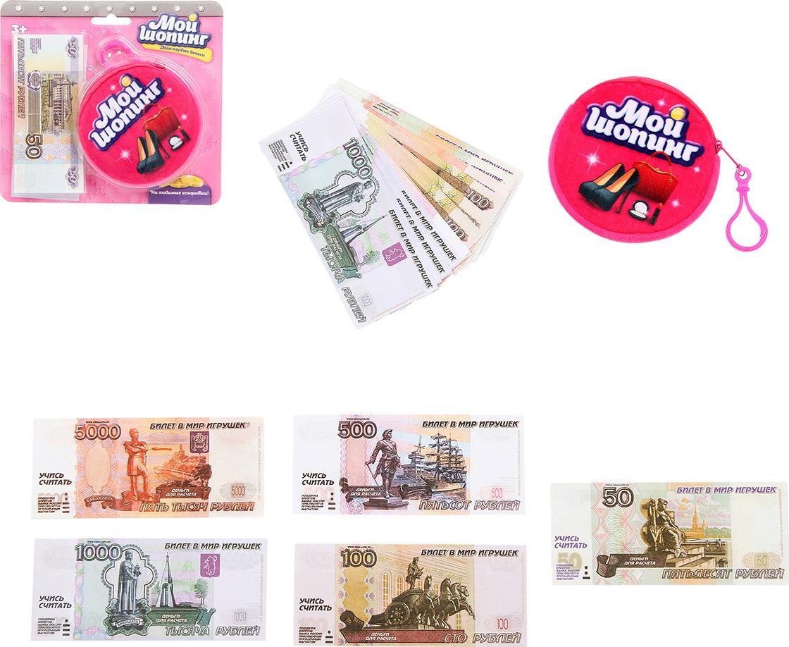 """Набор денег Zabiaka """"Мой шоппинг"""", 2466883, с кошельком"""