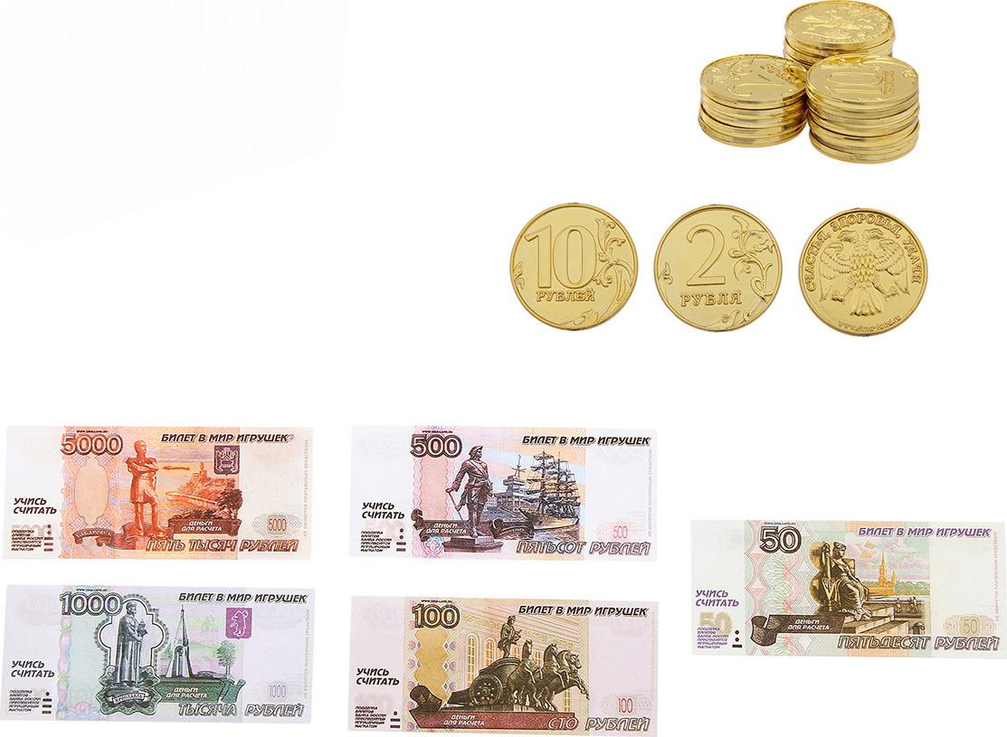 Набор денег Zabiaka Касса, 2466886 телефон за 1000 рублей