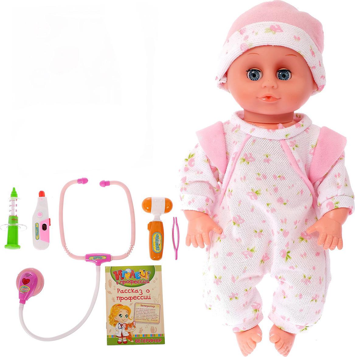 """Набор доктора """"Лечим малыша"""", 2566609, 5 предметов"""