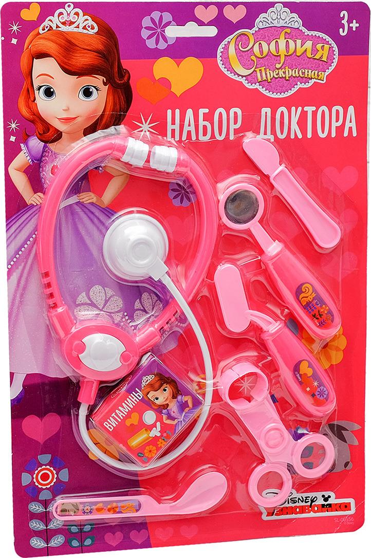 Набор доктора Disney София Прекрасная, 2682257, 7 предметов детский музыкальный инструмент disney синтезатор софия прекрасная волшебная музыка 2875730
