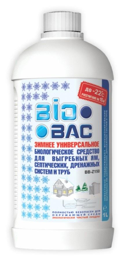 Зимнее биологическое средство для выгребных ям BioBac, BB-Z150 цена и фото