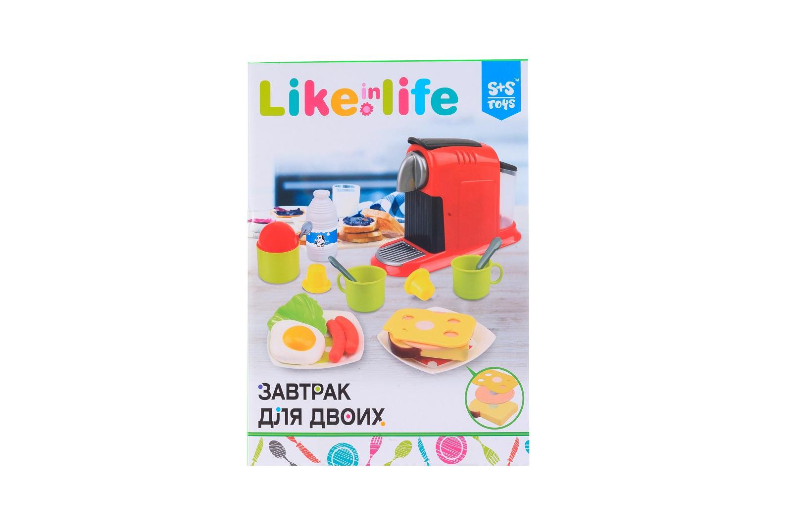 Сюжетно-ролевая игра S+ Toys Продукты - Завтрак для двоих, 200152311