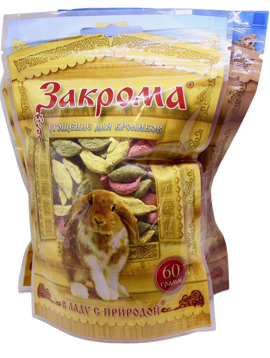 Лакомство Закрома для кроликов, 3 шт по 180 г лакомство для грызунов закрома веточки яблони и березы 100 г
