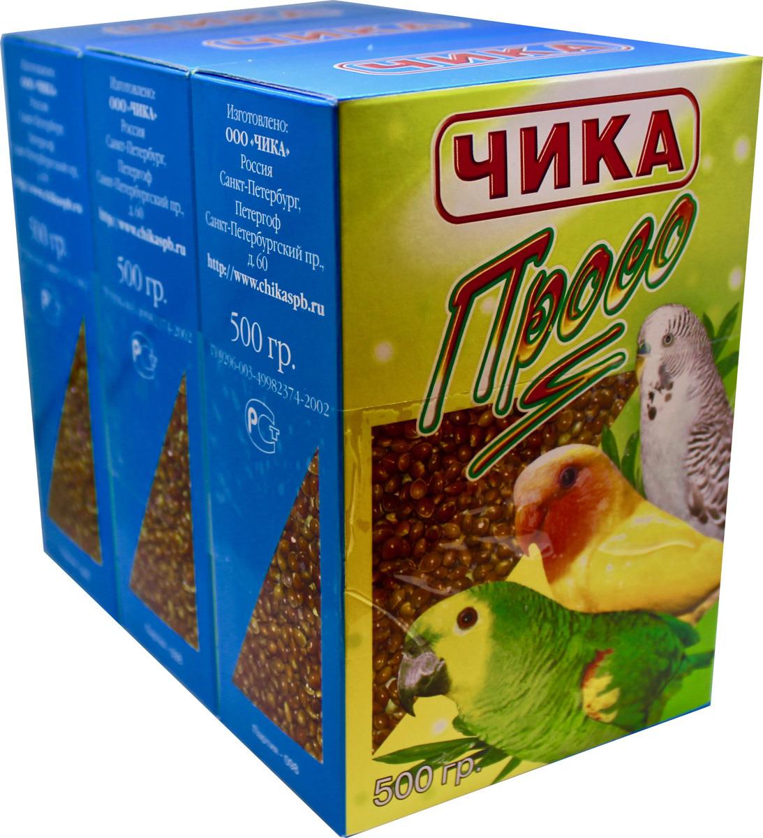 Корм сухой Чика Просо для волнистых попугаев, 3 шт по 0.5 кг корм сухой cliffi superior mix pappagallini with biscuit бисквит для волнистых попугаев 5000 г