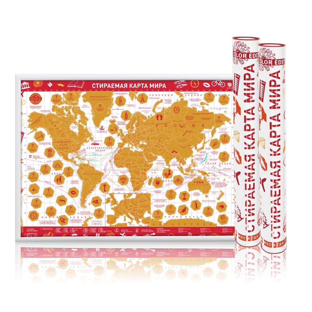 Скретч-карта мира NEW Color Edition красная, А2, 59х42см, в прочном цилиндрическом тубусе. карта карта мира для детей в картонном тубусе