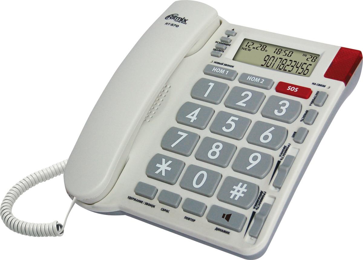 Телефон Ritmix RT-570, слоновая кость телефон ritmix rt 520