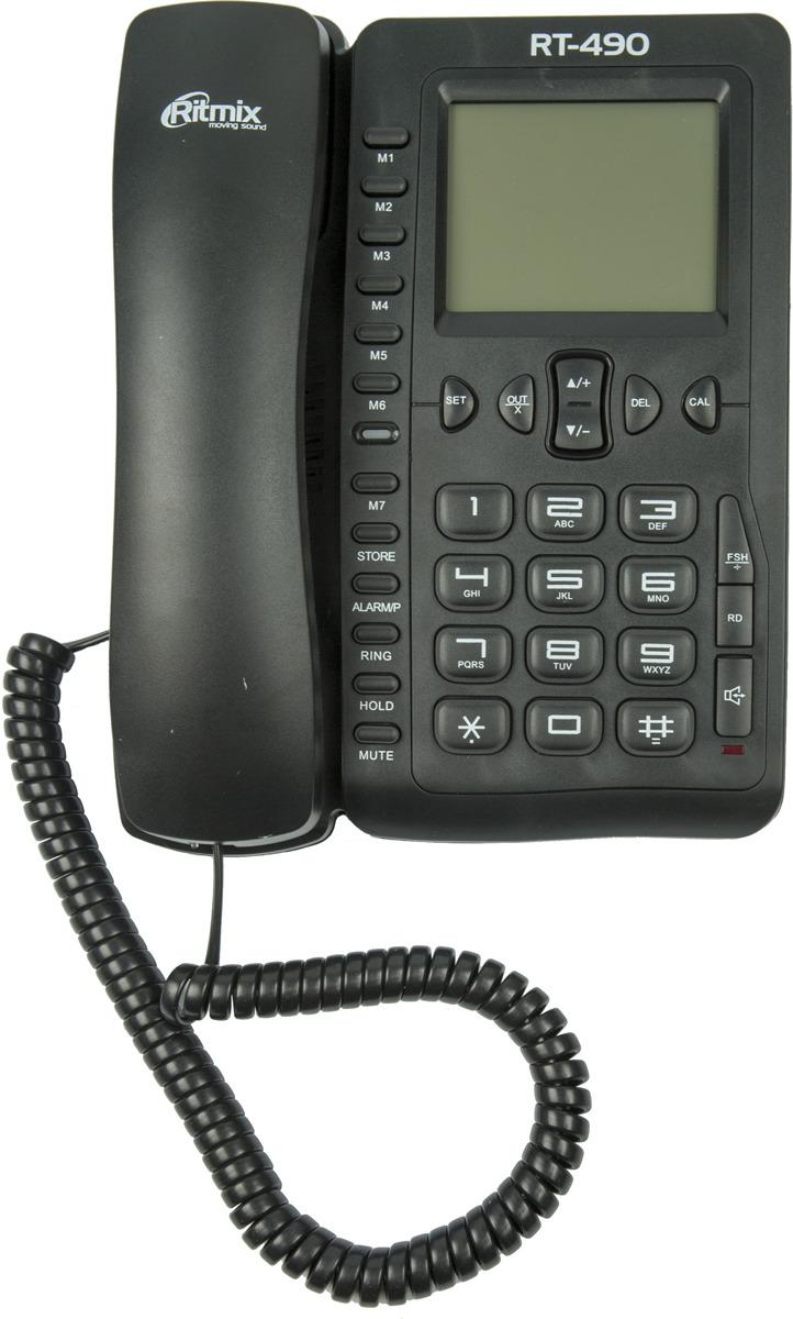 телефон ritmix rt-490, белый уцененный товар (№1)
