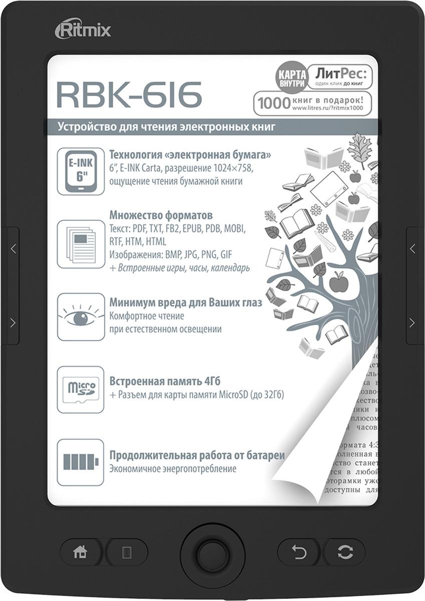 Электронная книга Ritmix RBK-616, 15119955, black ritmix rbk 615
