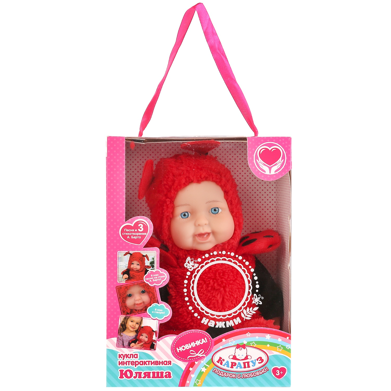 Кукла Карапуз HDL1469-5-RU красный264969Интерактивная куколка «Юляша» новинка ТМ «Карапуз» - станет лучшим подарком для девочек! Юляша представляет собой озвученную игрушку, которая рассказывает 3 стиха А. Барто («Бычок», «Зайка», «Мишка») и поёт 1 песенку «Лошадка».Куколка одета в костюм божьей коровки. Одежду легко снять и надеть. У пупса мягкое тело, его приятно обнимать и убаюкивать. Очаровательное личико малыша детально проработано и вызовет у ребёнка самые трепетные чувства.Игра с озвученной куклой учит ребёнка:- заботиться- быть ответственным и внимательнымРазвивает:- память- внимание- воображение и фантазию- звуковое восприятие и музыкальный слух- социально-коммуникативные навыкиС таким пупсом ТМ «Карапуз» девочка вырастет и станет самой заботливой мамой!Рост куклы 25 см. Материал: пластмасса+текстиль.Работает от 3 батареек LR44 типа (входят в комплект).Рекомендовано детям от 3-х лет.