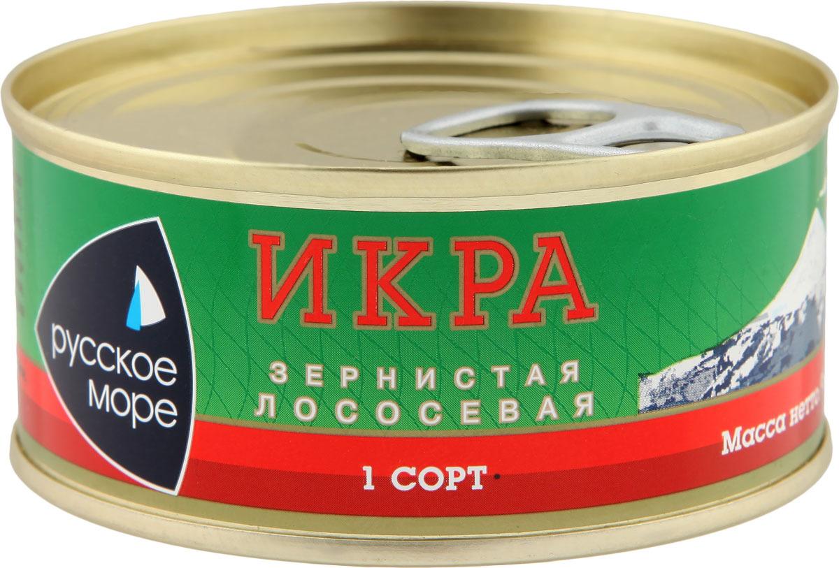 Икра зернистая лососевая Русское Море, ГОСТ, 95 г