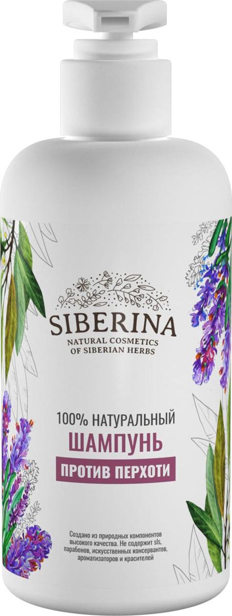 """Шампунь для волос Siberina """"Против перхоти"""""""