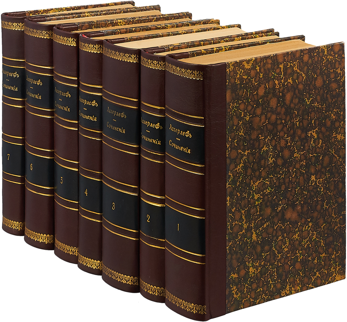 Сельма Лагерлёф. Полное собрание сочинений в 12 томах (комплект из 7 книг)