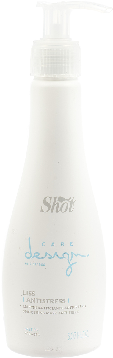 Разглаживающая маска Shot Work Activity Smoothing Anti-Frizz Mask, 150 мл