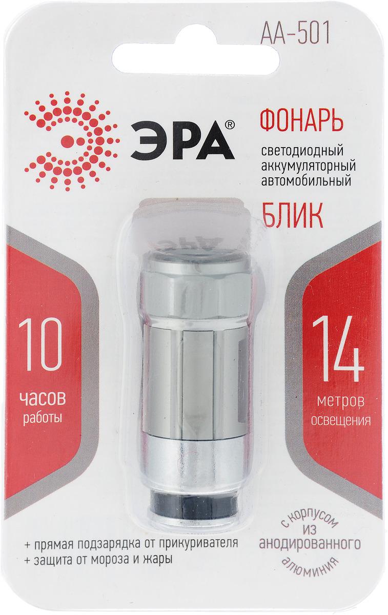 Автомобильный фонарь ЭРА, AA-501,серый, LED, 0.5 Вт
